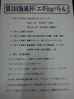 F1000005.jpg