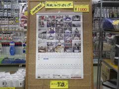 IMGP1443.jpg