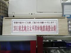 IMGP3372.JPG