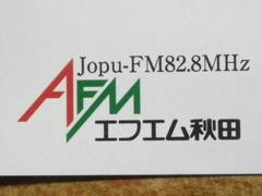 IMGP3625.jpg