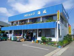 kaihu_mein-thumb-600x600-24089.jpg