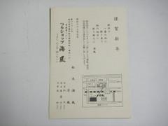 IMGP0026.JPG