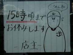IMGP8691.JPG