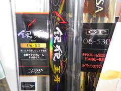IMGP5256.JPG