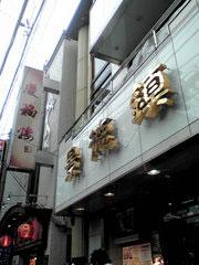 20100213134643.jpg