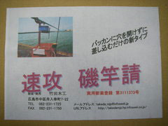 IMGP0950.jpg