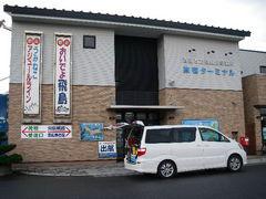 IMGP6006.jpg
