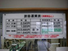 IMGP6011.jpg