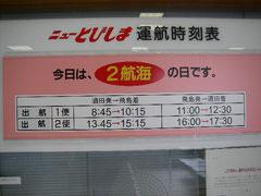 IMGP6012.jpg