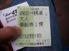 IMGP6020.jpg